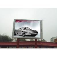 Buy cheap High Luminance P10 led outside screen display 1080P High Color Contrast from wholesalers
