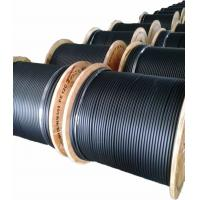 Buy cheap Feeder Distribution Cable565 Seamless Aluminum Tube Trunk Aerial Cable with from wholesalers