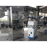 China Full-automatic shrink sleeve machine for bottles ,Cans on sale