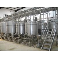 Wholesale Fresh Cow Milk Turnkey Project Solutions Milk Powder Project Milk Mixing Tank from china suppliers