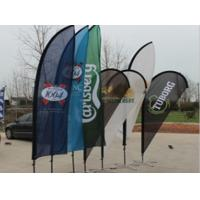 Wholesale Large format Laser Cut Printed Advertising Flag Banner Light Box Tent from china suppliers