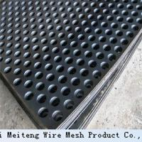 Wholesale Oblong Slotted Perforated Metals/Slotted Hole Perforated Metal from china suppliers