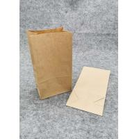 Wholesale Recycle Brown Paper Carrier Bags Papaer Square Bottom For Food Take Away from china suppliers