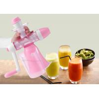 Buy cheap Home Style Slow Cold Press Fruit and Vegetables Juice Maker Mini Manual Juice from wholesalers