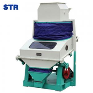 Wholesale TQSX series professional ISO approved stream paddy cleaner and destoner with high capacity from china suppliers
