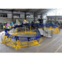 Wholesale Thrilling Theme Park Kiddie Roller Coaster With Remote Control Unit And LED Lamps from china suppliers