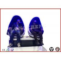 Wholesale Dynamic Interactive Egg 9D VR Cinema Theme Park 2 Seat 9D Cinema Simulator Equipment from china suppliers