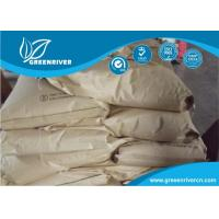 Buy cheap Organic Copper Oxychloride 50%WP Plant Fungicide CAS 1332-40-7 from wholesalers