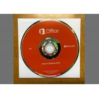Wholesale English Language Microsoft Office 2016 Key Code HB Version 32 Bit / 64 Bit from china suppliers