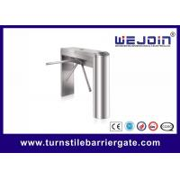 Buy cheap 304 SS Tripod Turnstile Barrier Gate Card Swipe Security Entrance Machine from wholesalers