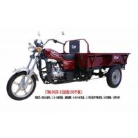 Buy cheap 150cc Air Cooled Tricycle, Three Wheeler from wholesalers