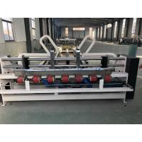Buy cheap Fully Automatic Siemens System Corrugated Carton Folder Gluer Machine from wholesalers