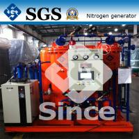 Wholesale /BV/CCS/ISO/TS New energy PSA nitrogen generator system from china suppliers