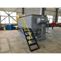 Wholesale Carbon Steel Or Stainless Steel DAF Machine For Food Industry Wastewater Treatment from china suppliers