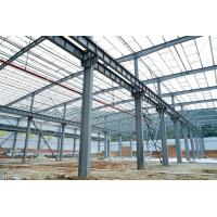 Wholesale Economical Warehouse Steel Structure Fabrication And Design Q345B & Q235B from china suppliers