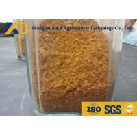 Wholesale Raw Material Fish Meal Powder / Animal Feed Additive for Feed Mix Industry Factory from china suppliers