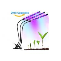 Buy cheap 36W 5V Outdoor LED Spotlights With Flexible Gooseneck Arms USB Dimmer from wholesalers