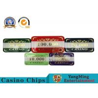 Wholesale High - End 760PCS Casino Poker Chip Set With Aluminum Box Eco - Friendly from china suppliers
