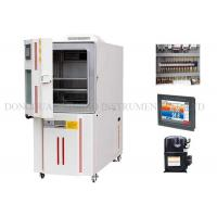 Wholesale 80L - 1000L Temperature Controlled Chamber Failure Warning System GB10589-89 from china suppliers