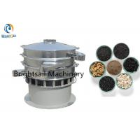 Wholesale Peanut Corn Flour Vibrating Sieve Machine Baby Food Powder Sifting Machine Sesame from china suppliers