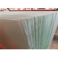 Buy cheap Patterned Textured Tempered Solar Glass Lamination Function With High Solar Transmittance from wholesalers