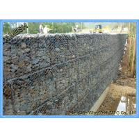 Buy cheap Hexagonal Woven Steel Gabion Baskets Retaining Wall 4mm Wire Diameter from wholesalers