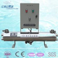 Wholesale Aquaculture High Efficiency UV Water Sterilizer Plant For Water Treatment from china suppliers