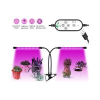 Buy cheap 470lm Lumens Outdoor LED Spotlights , Red And Blue LED Plant Lights 18 Watt from wholesalers