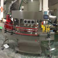 Buy cheap Protective Ring Caps Automatic Packaging Machine Capping Screwing Machine for from wholesalers
