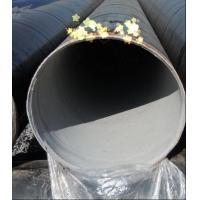 Wholesale Cement Mortar Lining Carbon Anti Corrosion Steel Pipe For Long Distance Conveying Of Coal Gas / Petroleum from china suppliers