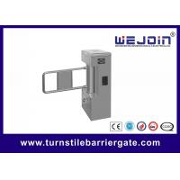 Buy cheap Free Open Swing Barrier Gate Full Automatic Park Supermarket Security Entrance from wholesalers