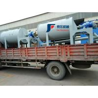 Wholesale FMZZ-100 Dry Powder Mixer Machine Portable One Axis Single Horizontal Shaft Mixer from china suppliers