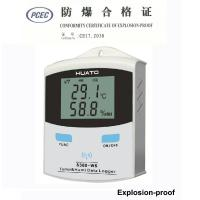 Wholesale High grade temperature humidity data logger with explosion proof certificate from china suppliers