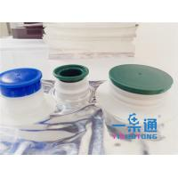 Wholesale Pe + Pvc Packaging Bag In Box Fitments Gland , Taps Valve For BIB Pouch 5L / 10L / 20L / 50L from china suppliers