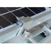 Wholesale PV End Clamp Solar Roof Mount System 6063- T5 Aluminium Extruded Profiles from china suppliers
