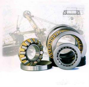 China Spherical roller thrust bearing,single direction,seperable 294/710 EM on sale
