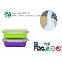 Wholesale 100% Food Grade Silicone Rubber for Kitchen tools  and Making Mold Silicone Baking Mold from china suppliers