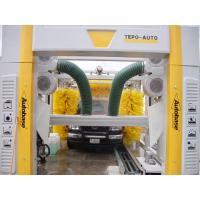Wholesale tunnel car wash systems & machine TP-1201-1 from china suppliers