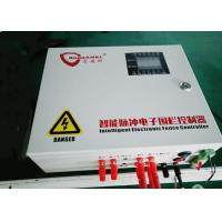 Wholesale 85CM High Voltage Electric Fence Alarm System 2 Zones 4 / 6 / 8 Lines NO NC from china suppliers