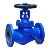 China ANSI A216 WCB RF / RTJ Flanged Globe Valves DN600 , Bellow Seal Globe Valve on sale
