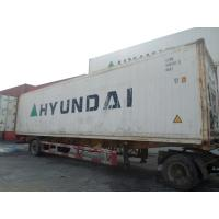 China 40ft used reefer container with carrier ,daikin,thermoking genset on sale