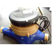 Wholesale Multi jet water meter for residential, pulse emitter in remote reading, DN15 thread, brass housing, dry dial R1000 from china suppliers