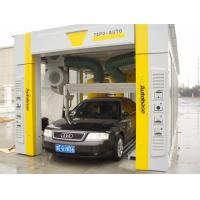 Wholesale benz car wash machine in autobase from china suppliers