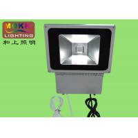 Wholesale 60W, 70W, 80W, 100W, 120W IP65 AC / DC12 - 24V Led Flood Light Bulb For Bars, Restaurants from china suppliers