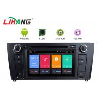 Wholesale Media Card And Map Card Dvd Player Bmw E90 , Digital TV Bmw 3 Series Dvd Player from china suppliers