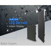 Buy cheap P2.97mm Full Color Indoor Rental LED Display Screen High Refresh Rate Video Wall from wholesalers