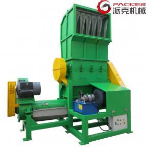 Buy cheap 2 Fix Blade Plastic Crushing Machine , PET Crusher Machine 300-2000KG/H from wholesalers