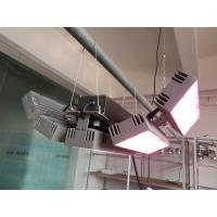 China 150W led grown light led plant light with 3years warranty Meanwell power supply CE RoHS housing color Aluminum Sliver on sale