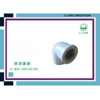 China Square Female Thread 90 Degree Elbow PVC Pipe Fittings With Brass Insert on sale