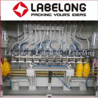Wholesale L-12H Liquid Disinfectant Filling Capping Machine Clean Antiseptic from china suppliers